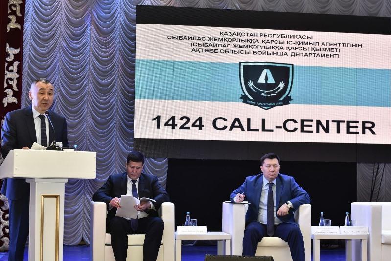 57 дел возбуждено в отношении сотрудников ОВД Актюбинской области в 2019 году