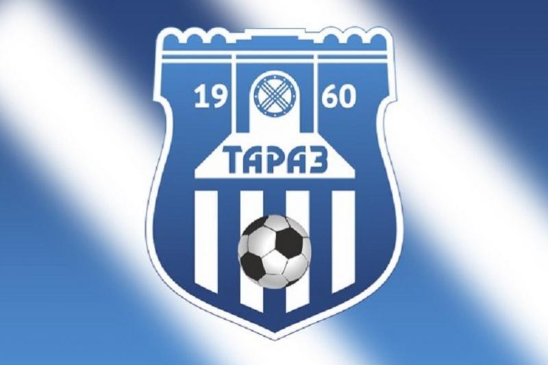 Приглашенный ФК «Тараз» бразильский легионер тайно подписал контракт с другим клубом