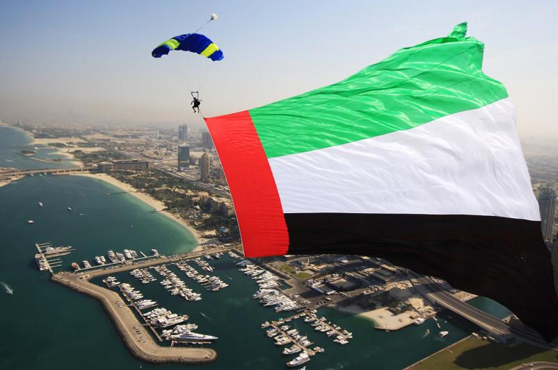 UAE closely following EU's decision to apply new travel information system in 2021