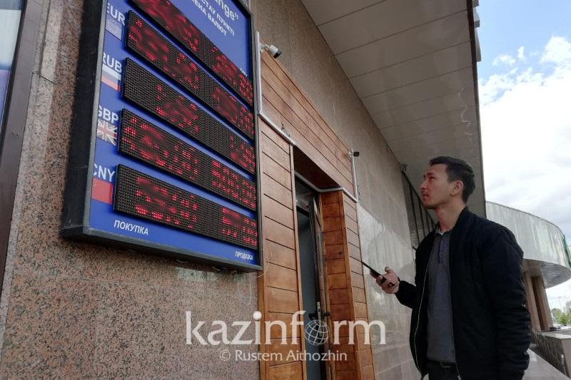 Порядок на рынке обменных пунктов решили навести в Казахстане