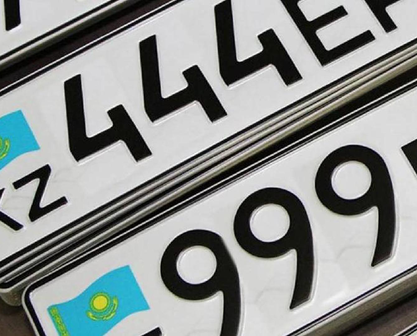 Алматылықтар VIP автокөлік нөмірлерін алуға 1,2 млрд теңге жұмсаған