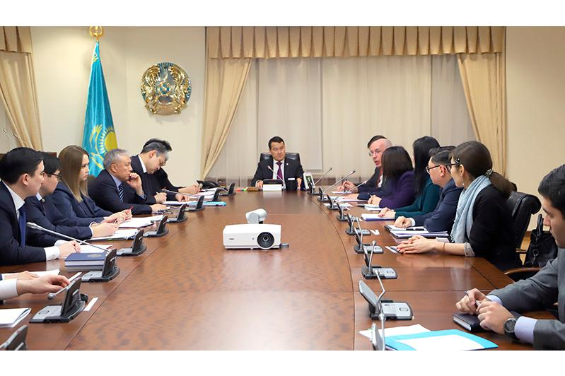 Minister of Finance holds meeting on implementation of investment policy in Kazakhstan