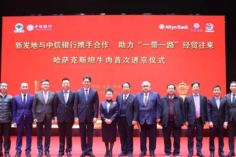 驻华大使出席哈萨克斯坦牛肉首次进京仪式