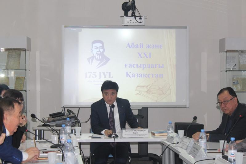乌斯卡曼将组织近100场阿拜诞辰175周年纪念活动