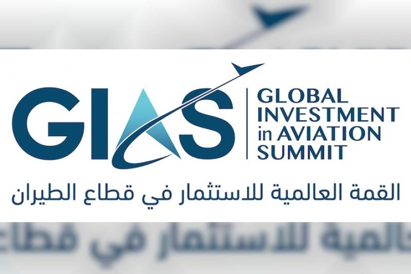 GIAS 2020 to bring together top industry leaders and delegates from more than 50 countries