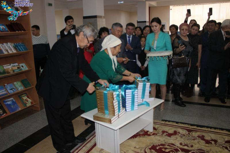 Qyzylordada Syr óńiri tarıhyna arnalǵan kitaptar jaryqqa shyqty