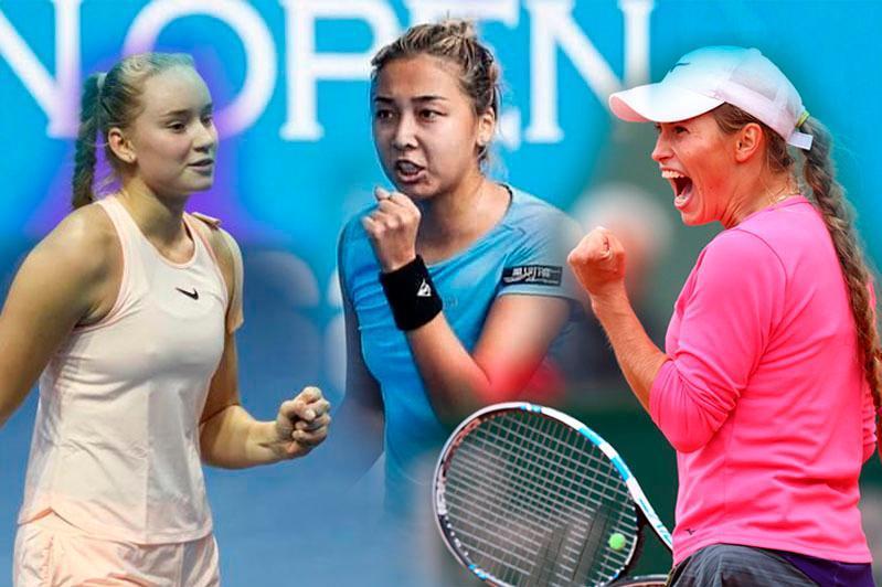 史上首次  哈萨克斯坦三名女单运动员同时晋级大满贯赛事第三轮