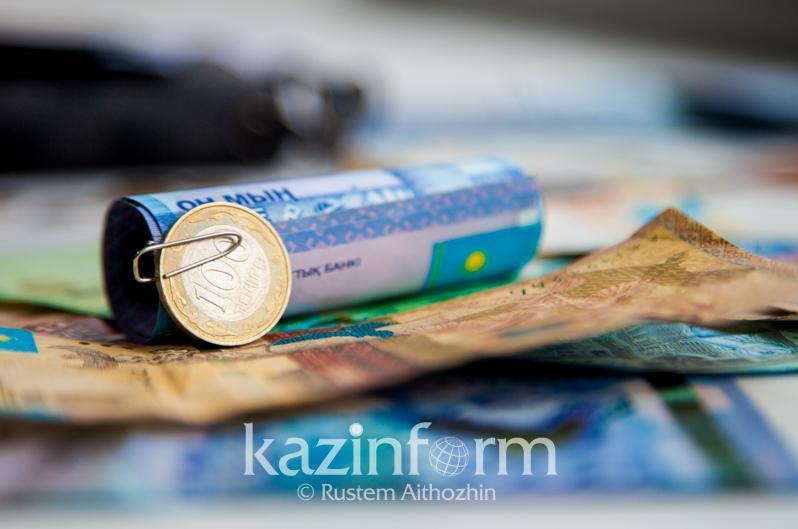 Среднедушевые доходы казахстанцев выросли на 5,4% за год
