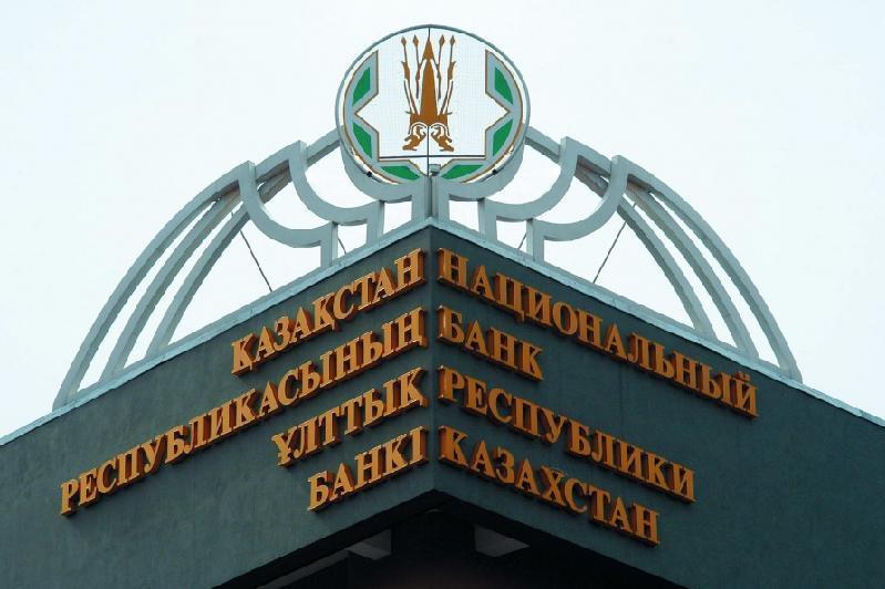 Нацбанк РК выставит требования по дополнительной капитализации БВУ