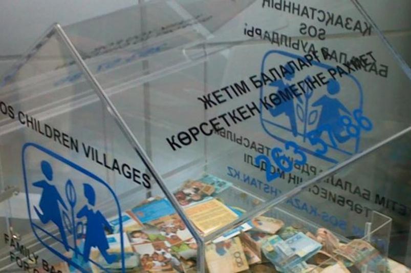 Нацгвардейцы задержали вора благотворительных пожертвований в Усть-Каменогорске