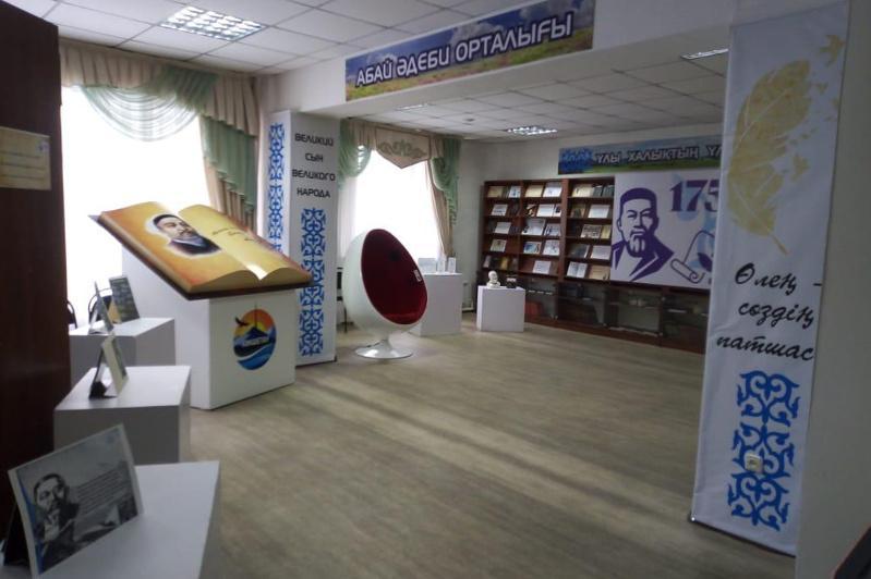 Литературный центр Абая открыли в Кокшетау