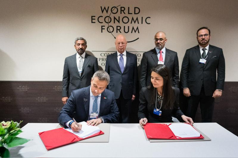 UAE, WEF sign agreement to develop, support skills for a billion people globally