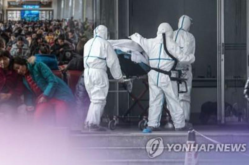 S.Korea reports 3rdconfirmed case of Wuhan coronavirus