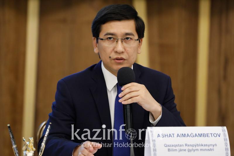 О совершенствовании подготовки научных кадров рассказал глава МОН РК