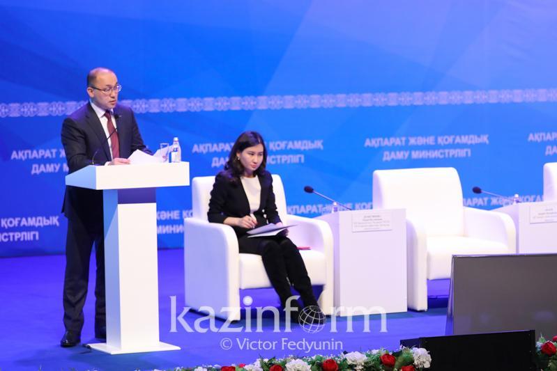Даурен Абаев о поручении Президента: Мы убрали более 800 различных мероприятий