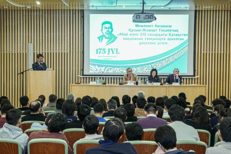 Круглый стол по статье «Абай и Казахстан в XXI веке» состоялся в столице