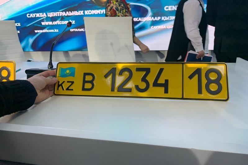 В МВД презентовали номера и техпаспорта для регистрации ввозимых из ЕАЭС машин