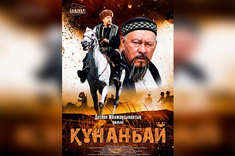 哈萨克斯坦电影周活动在阿布扎比举行