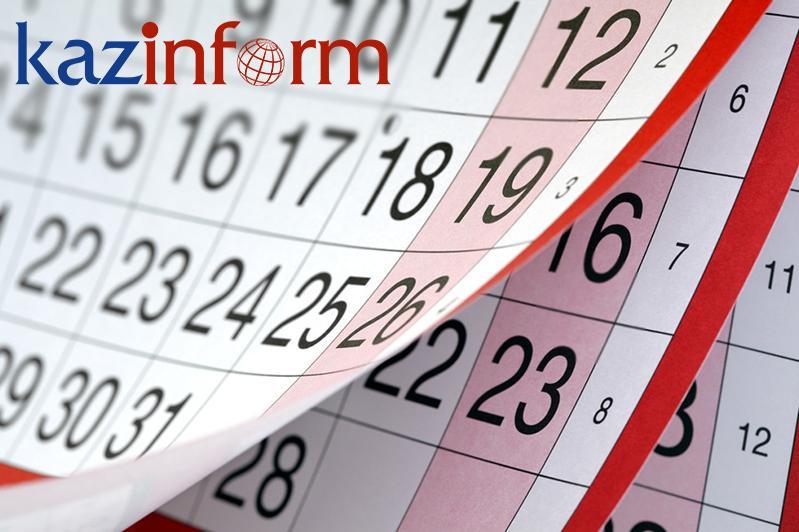 28 января. Календарь Казинформа «Даты. События»