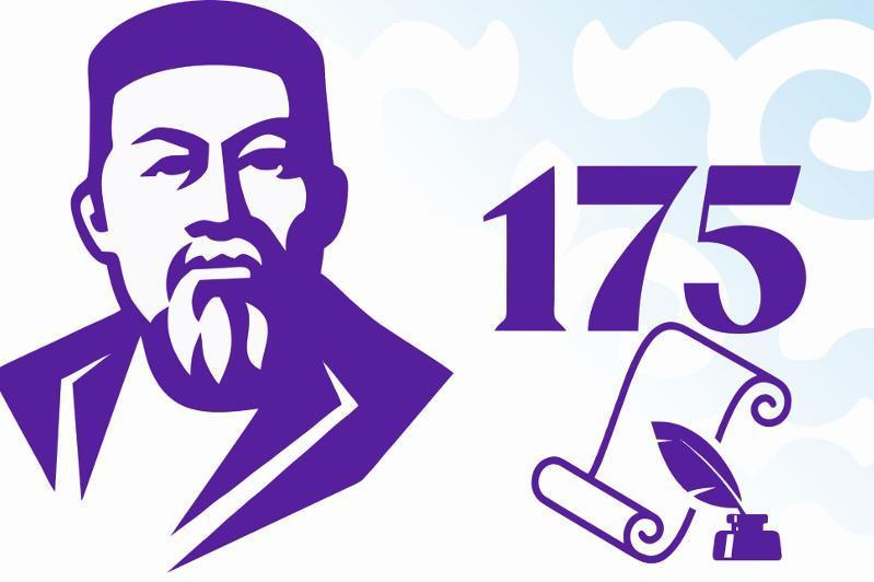 东哈州将组织举行560场阿拜诞辰175周年纪念活动