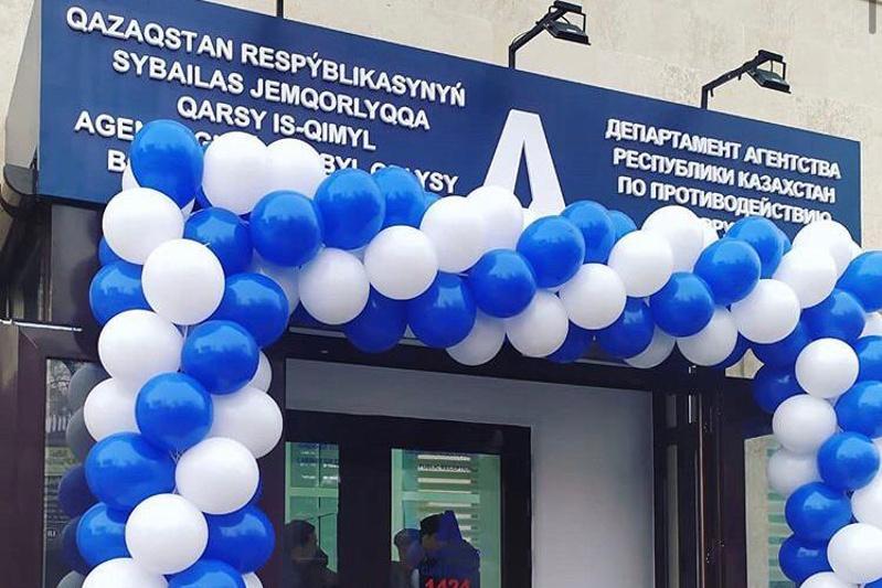 «Слышащее государство»: Антикоррупционный сервисный центр открыли в Таразе