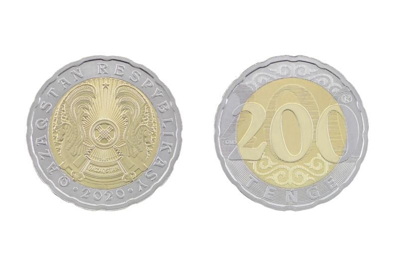 央行发行200坚戈面值硬币