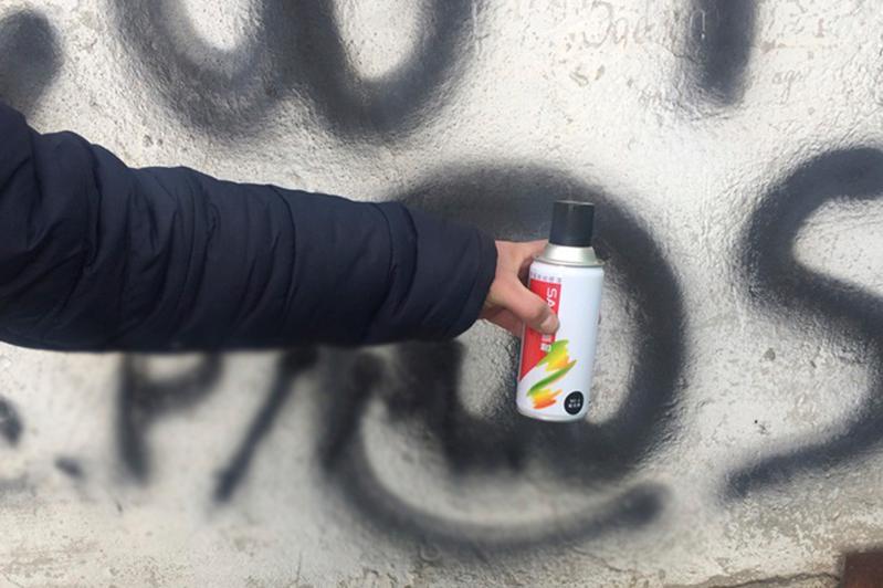 Три года по новому закону может получить житель Тараза за граффити-надписи про наркотики