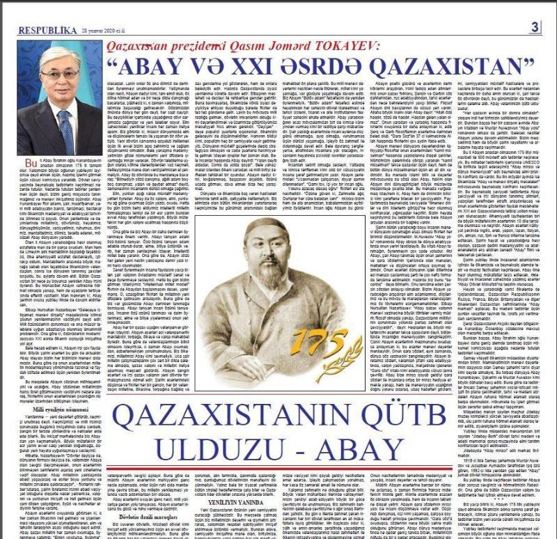 Qasym-Jomart Toqaevtyń «Abaı jáne HHІ ǵasyrdaǵy Qazaqstan» maqalasy ázerbaıjan tilinde jaryq kórdi