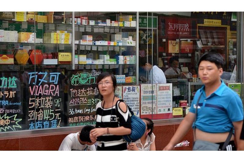 3 млн юаней выплатит штраф аптека в Пекине за повышение цен на защитные маски