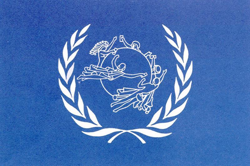 Поправки в Устав Всемирного почтового союза облегчат обмен почтовыми отправлениями