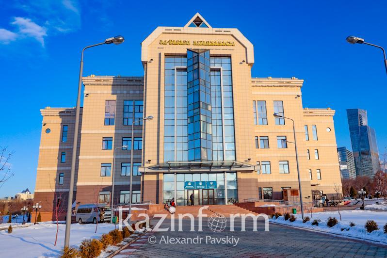 Алматыдағы әл-Фараби орталығы қалай жұмыс істейді