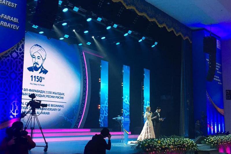 В Казахстане официально дан старт празднованию 1150-летия аль-Фараби