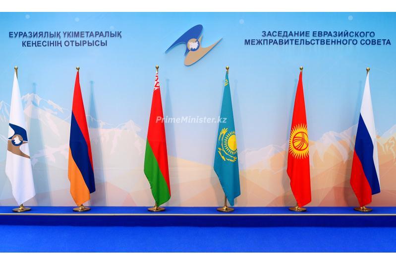 Евразийский экономический Союз — региональный центр притяжения инвестиций и высоких технологий