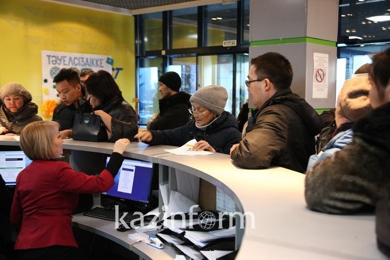 Казахстанцам теперь не нужно ходить в ЦОН при переименовании улиц