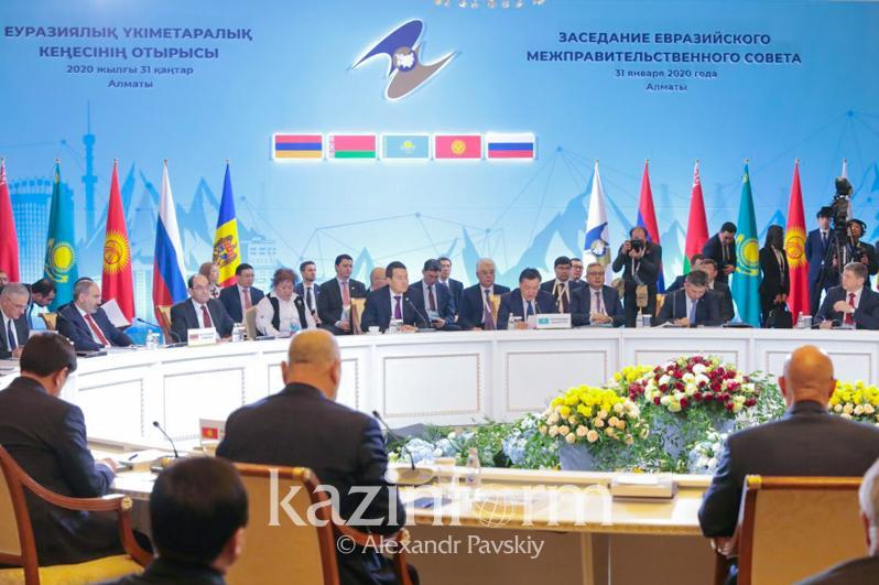 EAEU purely economic association: Kazakh PM