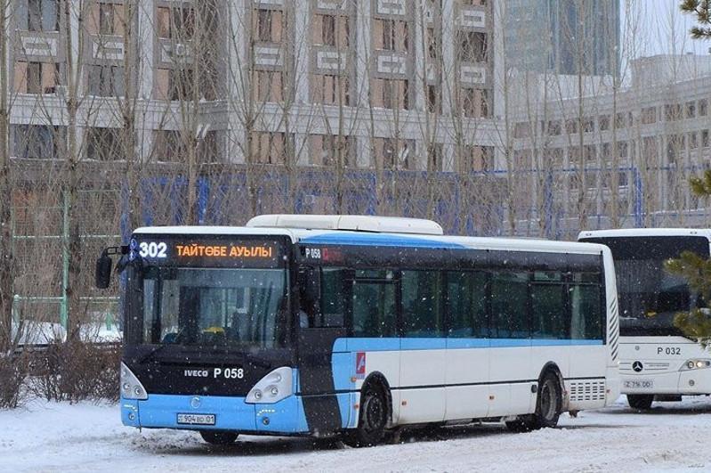 Astana LRTqala mańyna qatynaıtyn avtobýstarǵa qatysty aqparatty jarııalady