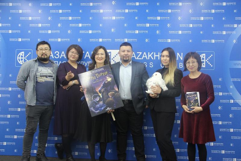 Книгу «Гарри Поттер и философский камень» выпустили на казахском языке
