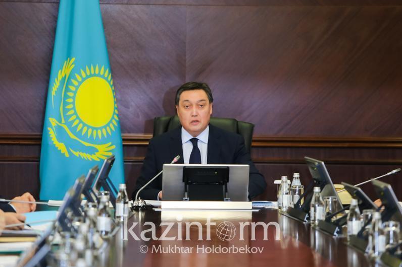 政府机构信息系统将在3月1日前完成整合
