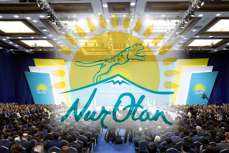 Расширенное заседание Политического совета партии Nur Otan пройдет 18 марта