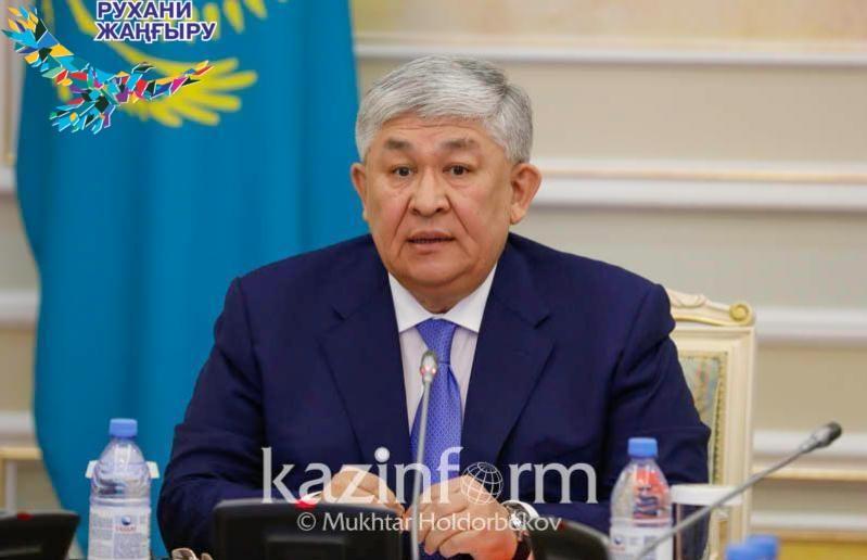 Қырымбек Көшербаев «Рухани жаңғыру» бағдарламасының үш жылдық жұмысын қорытындылады