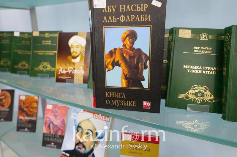 Научный центр аль-Фараби открылся в Национальной библиотеке РК в Алматы