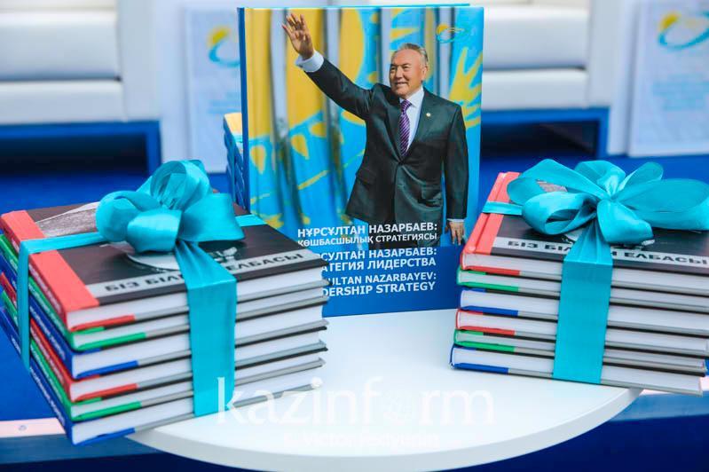 В столице презентовали книги, посвященные созидательным идеям и инициативам Нурсултана Назарбаева