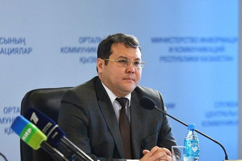 В Атырауской области назначен новый руководитель Департамента Агентства по делам госслужбы