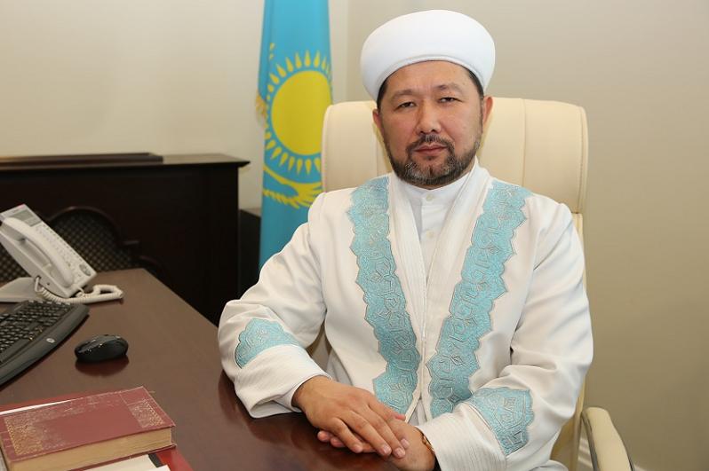 Қазақстанның Бас мүфтиі азаматтарымызды ортақ ымыраға шақырды