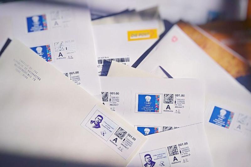 Посвященные Абаю и аль-Фараби марки выпустили в Швейцарии