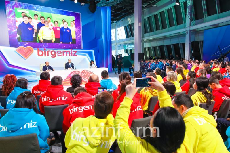 Церемония запуска фронт-офиса волонтеров Birgemiz с участием Главы государства началась в Нур-Султане