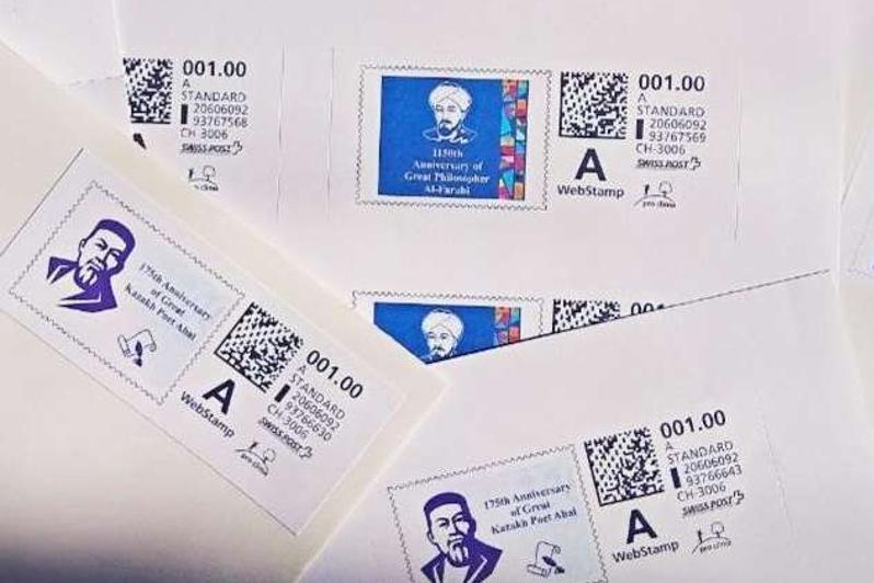 Швейцарияда Абай ва ал-Фаробийга бағишланган почта маркалари чиқарилди