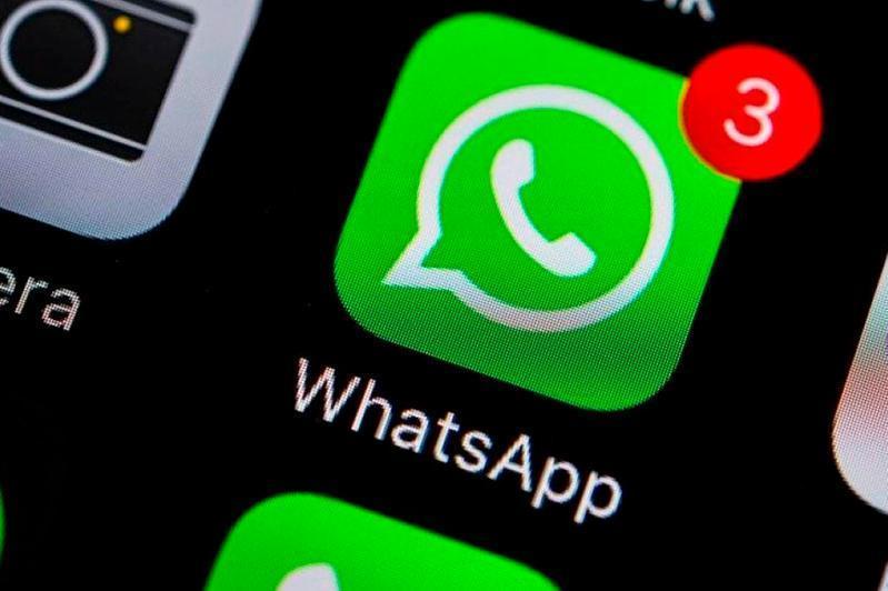 即时通讯软件WhatsApp使用人数达到20亿