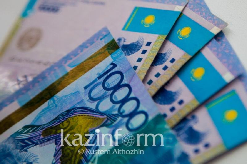 Более 200 млрд тенге получили казахстанские пенсионеры в январе