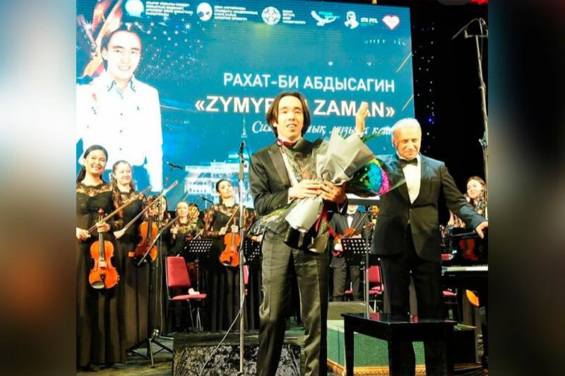 Атырауда «100 жаңа есім» жобасының жеңімпазы Рахат-Би Әбдісағин концерт берді